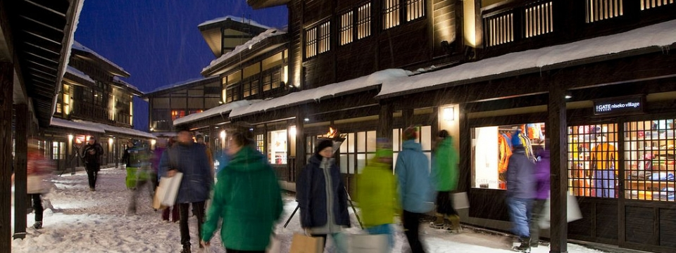 Niseko - photo courtesy of Niseko Village